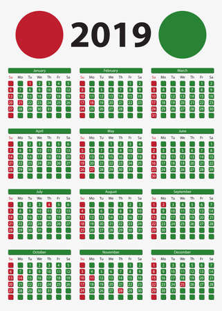 USA vertical calendar 2019, 5x7 inches - official holidays and non-working days, week starts on sunday