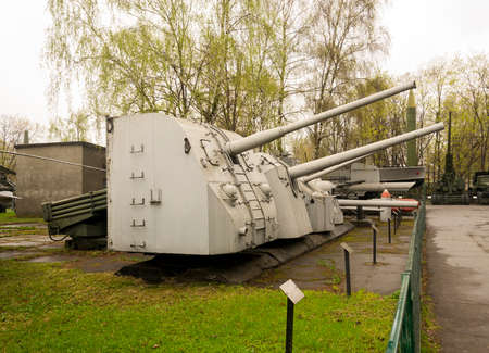 Russian Military Anti Boat Cannon Shooter System