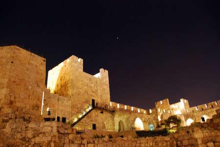 jaffa: Old City of Jerusalem