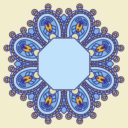 Round ornamental blue frame, elegant vintage label,  illustration Stock Vector - 15889858