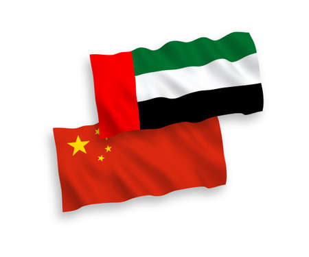 National vector fabric wave flags of United Arab Emirates and China isolated on white background 1 to 2 proportion.