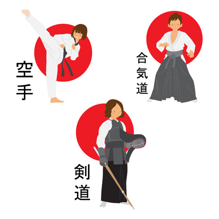 aikido: Japanese martial arts vector set