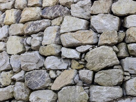 mauer: stein, beton hintergrund textur Stock Photo