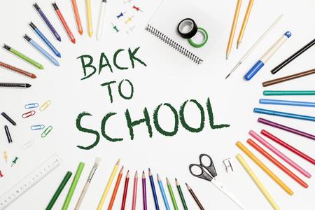 school accessories on a white background Standard-Bild