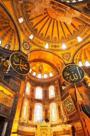 hagia: Decorative interior of the Beautiful Hagia Sofia Mosque, Istanbul, Turkey