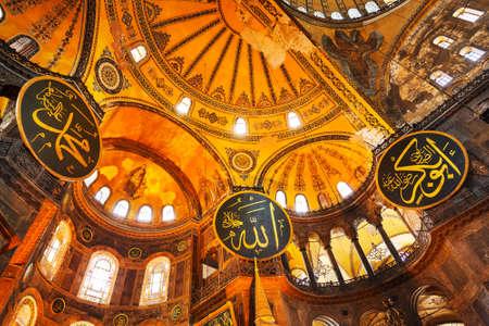 Decorative interior of the Beautiful Hagia Sofia Mosque, Istanbul, Turkey