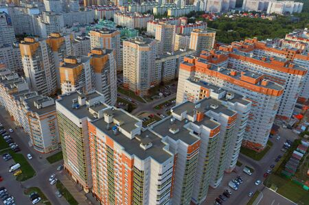 Panels buildings in Russia, Soviet architecture houses. Stockfoto - 129464564
