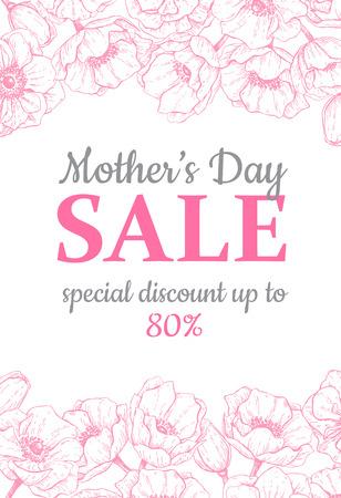 어머니의 날 판매 그림입니다. 자세한 꽃 그림입니다. 좋은 배너, 전단지, 포스터, 비즈니스 휴일 할인 안내 책자. 어머니의 날 특별 제공. 일러스트