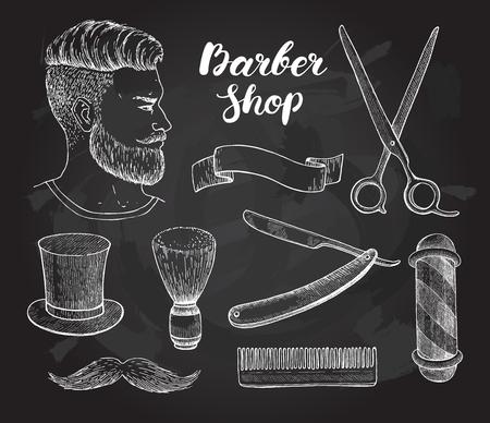 ベクトル ヴィンテージ手には、理髪店の黒板に設定が描かれました。詳細なイラスト。ひげ、mustage、はさみ、リボン、ウィスカ、スタイル付きテキ  イラスト・ベクター素材