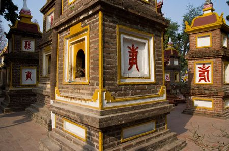 tran: From the temple grounds at the Tran Quoc Pagoda in Hanoi, Vietnam