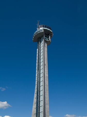 atc: The Air Traffic Control Tower at Gardermoen Airport in Oslo, Norway