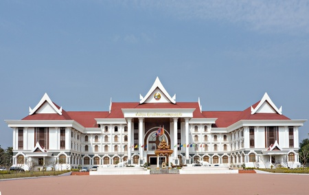 vientiane: The office of the governor of Vientiane, Laos.