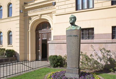nobel: Entrance of The Norwegian Nobel Institute in Oslo with a bust of Alfred Nobel in the foreground. Editorial
