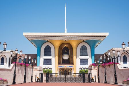 muscat: The Al Alam Palace, a ceremonial palace in Muscat, The Sultanate of Oman