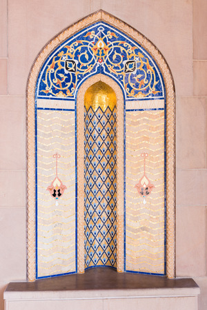 overwhelming: Muscat, Oman - February 28, 2016: Mosaic art at Sultan Qaboos Grand Mosque in Muscat, Oman. This is the largest and most decorated mosque in this mostly Muslim country.