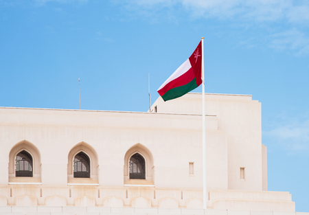 urban culture: The flag of Oman at The Royal Opera House in Muscat, one of many cultural projects initiated by Sultan Qaboos bin Said al Said.