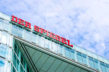headquarter: HAMBURG, GERMANY - MAY 22, 2016: Headquarter of German magazine and publishing house Der Spiegel.