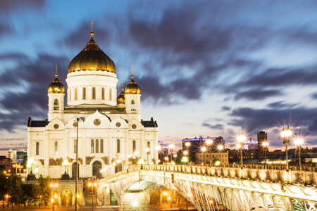 saviour: Russian Orthodox Cathedral of Christ the Saviour. Russia, Moscow