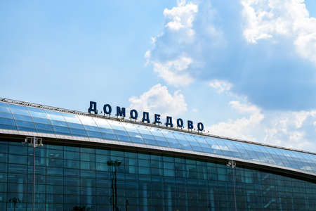 Moskau, Russia - July 22, 2016: Airport Domodedovo DME Domodedovo airport is Russias largest airport.