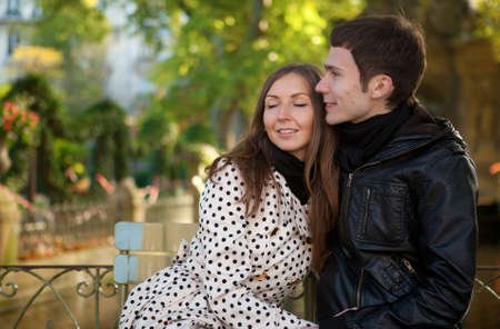 Romantic young couple at sunny autumn day Stock Photo - 9896929