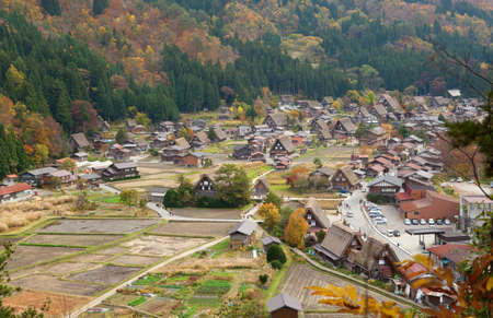 gifu: View of the historic village Shirakawa-go in Gifu prefecture, Japan