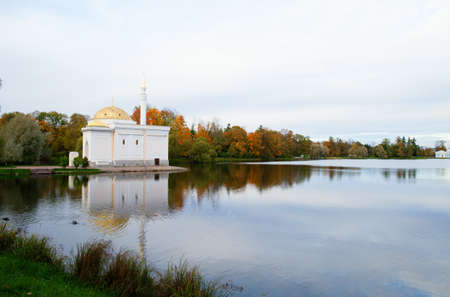 Turkish bath pavilion in Catherine park of Pushkin, Saint-Petersburg photo