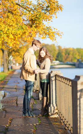 russian man: Romantic couple on a beautiful autumn day Stock Photo