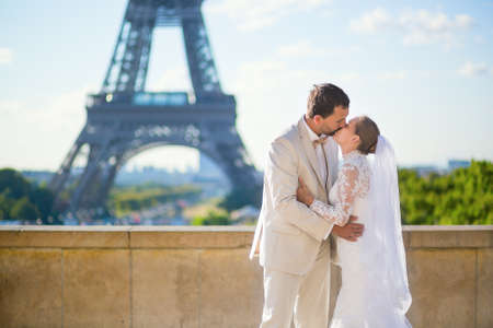 Happy just married couple in Paris, France photo