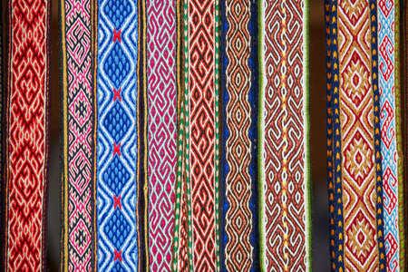 リトアニアのビリニュスでイースターフェアで販売された手作りのテキスタイルブックマーク。伝統的なリトアニアの春のフェア 写真素材