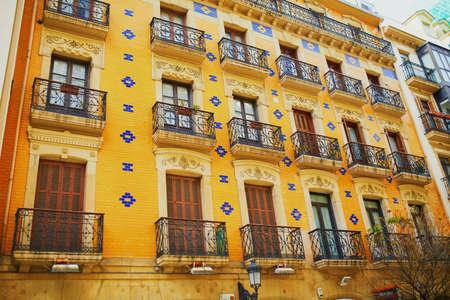 Beautiful facades of old town buildings in San Sebastian (Donostia), Spain Reklamní fotografie
