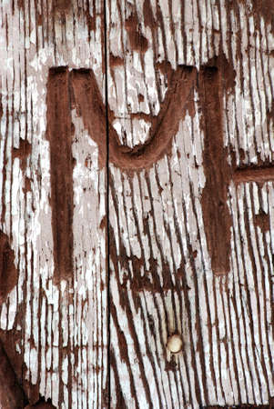 branded: Western branding iron brand of alphabetic letter