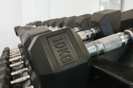 Close up of dumbbell rack photo