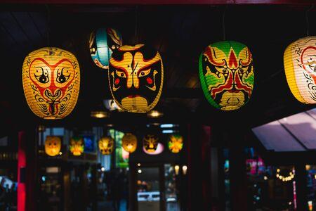 JAPANESE KABUKI NOH Mask lamp in dark background