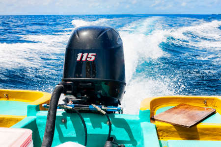 yachtsman: Outboard engine at work