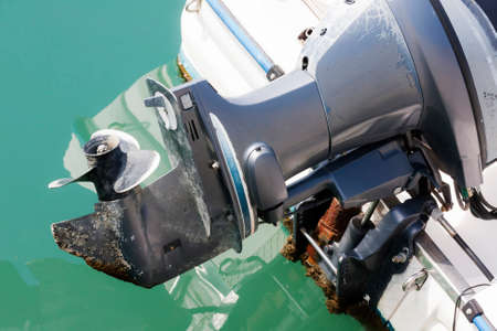 outboard: Used outboard engine