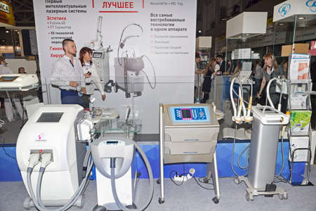 manufacturer: Moscow, Russian Federation - April 20, 2017: Intercharm XVI International exhibition of professional cosmetics and equipment for beauty salons
