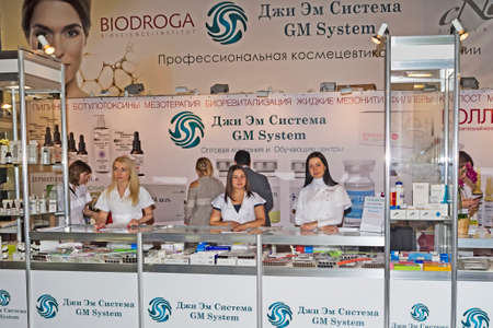 rejuvenate: Moscow, Russian Federation - April 21, 2017: Intercharm XVII International exhibition of professional cosmetics and equipment for beauty salons Editorial