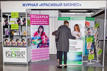 モスクワ, ロシア連邦 - 2017 年 4 月 21 日: Intercharm XVII 国際展専門の化粧品と美容のための機器