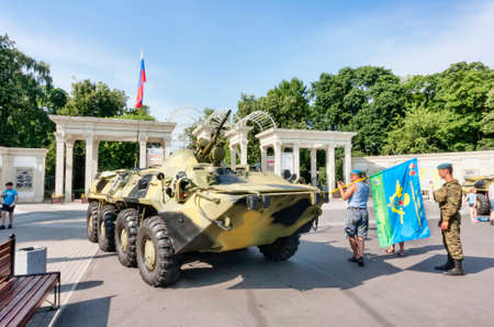 animals amphibious: Moscow, Russian Federation - August 2, 2017:  Sokolniki Park, day of Mariners of the Navy with an military amphibious tank expose for tourists and citizens
