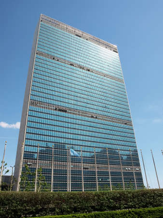 onu: UN Headquarters in New York City Stock Photo