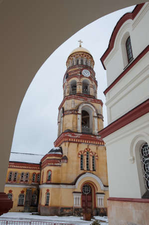 Holy Metropolis of Abkhazia with the Department in New Athos