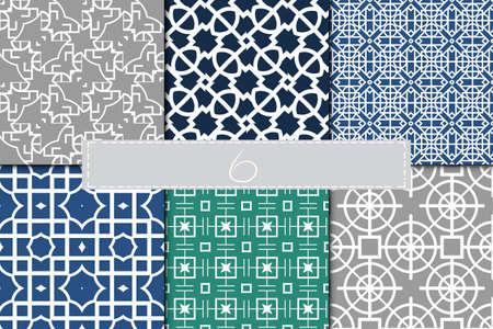 diagonal: Set of 6 geometric decorative seamless pattern. vector illustration. for interior design, wallpaper, textiles Illustration