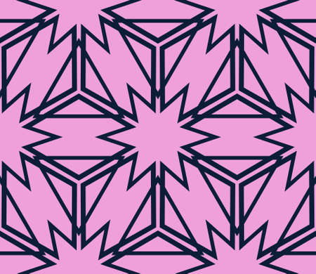 Seamless pattern based on the illusory triangles, rhombus. Vector illustration. For the interior design, wallpaper, textiles, presentations, images illusions. Series abstract cube Illustration
