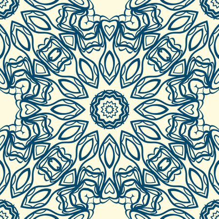 Unique, abstract floral color pattern. Seamless vector illustration. For fantastic design, wallpaper, background, fantastic print Çizim