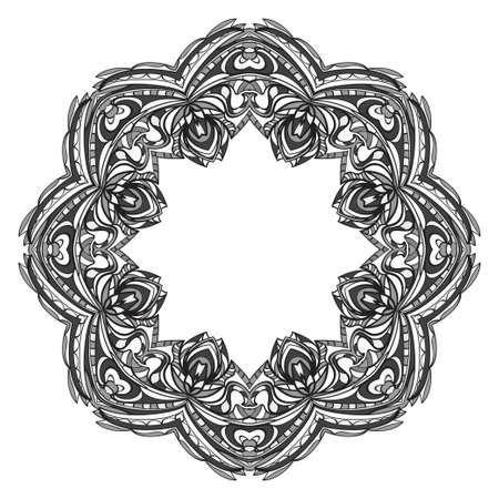 Floral frame for Invitation or wedding card with decorative ornament. Vector illustatration Ilustração