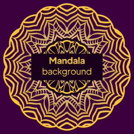 Mandala floral pattern Arabic Islamic east style. For print, poster, card, brochure, flyer. Vector illustration
