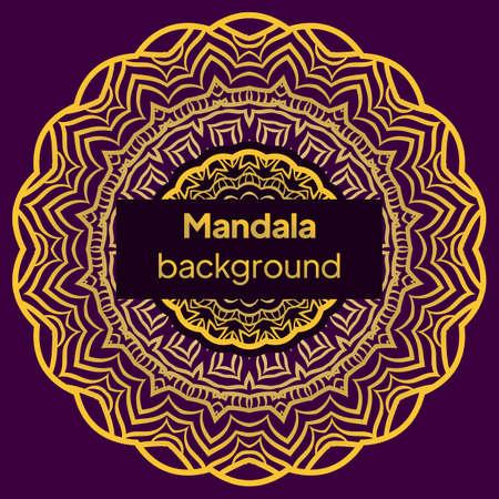 Ornamental round lace. Sacred oriental mandala. color floral ornament. Modern Decorative vector illustraation.