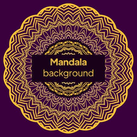 Flower historical mandala. Very printable decorative elements. Vector illustration for design Illusztráció