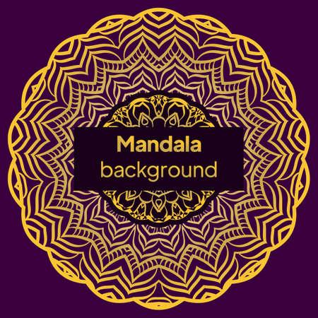Design for square fashion print. For pocket, shawl, textile, bandanna. Mandala floral pattern. Vector illustration.