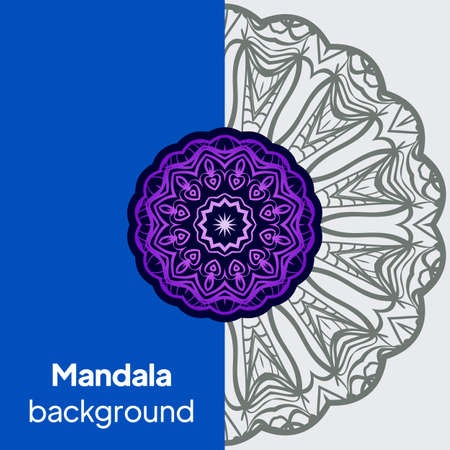 Flower historical mandala. Very printable decorative elements. Vector illustration for design Illustration